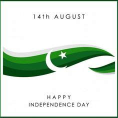 Independence day of pakistan th august essay